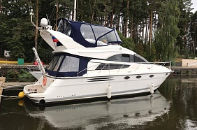 Fairline Fantom 40